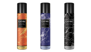 cara_menghilangkan_bau_badan_permanen_pria_dengan_fragrance