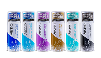 URBAN ICE DEO SERIES