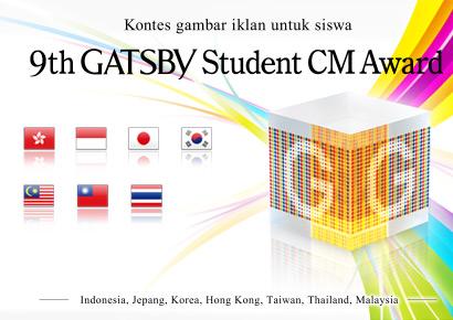9th Gatsby Student CM Award 2015