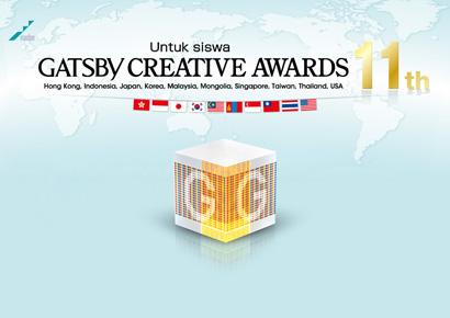 GATSBY Creative Award 11th