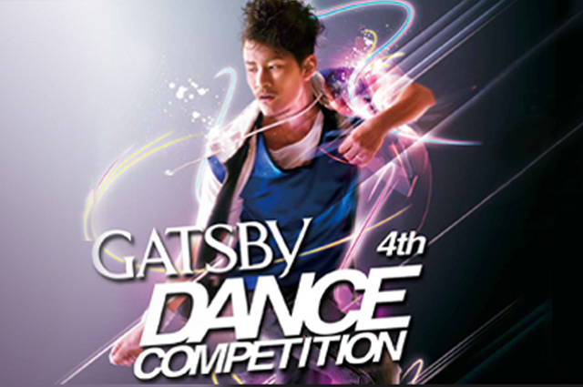 GATSBY Dance Competition 4th (2011-2012)