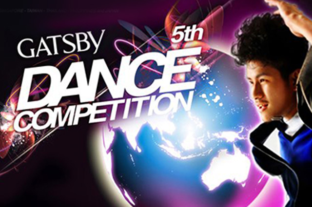 GATSBY Dance Competition 5th (2012-2013)