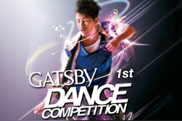 GATSBY Dance Competition 1st (2008-2009)