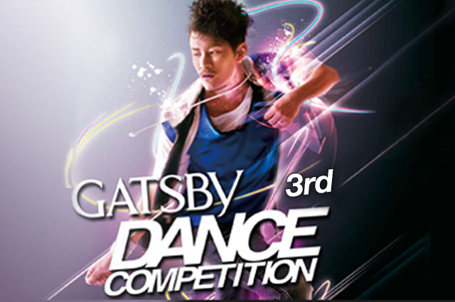 GATSBY Dance Competition 3rd (2010-2011)