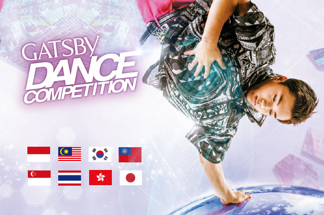 About GATSBY Dance Competition